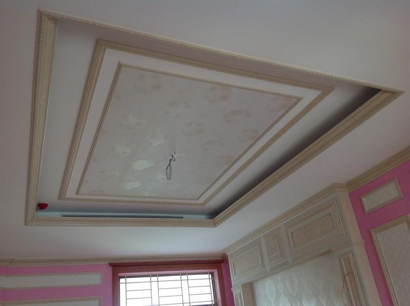 Chạy chỉ trần nhà đẹp